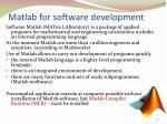 matlab for software development