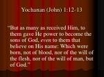 yochanan john 1 12 13