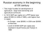 russian economy in the beginning of xx century