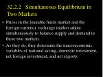 32 2 2 simultaneous equilibrium in two markets