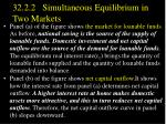 32 2 2 simultaneous equilibrium in two markets1