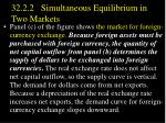32 2 2 simultaneous equilibrium in two markets2