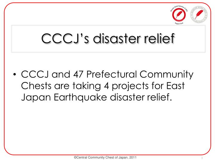 cccj s disaster relief