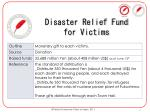 disaster relief fund for victims