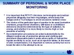 summary of personal work place monitoring