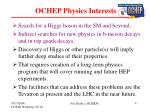 ochep physics interests1