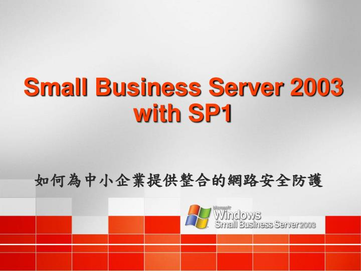 small business server 2003 with sp1 n.