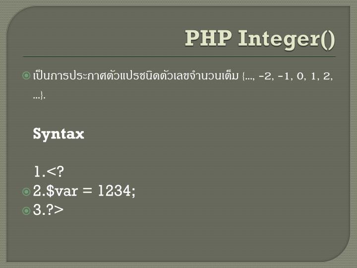 PHP Integer()