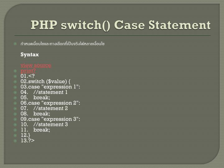 PHP switch() Case Statement