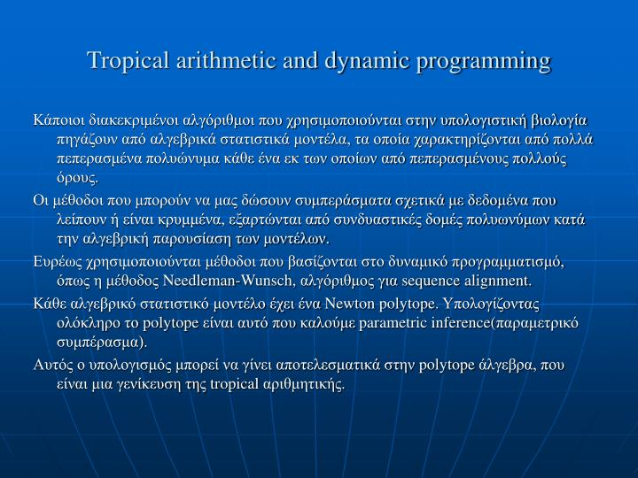 Tropical arithmetic and dynamic programming