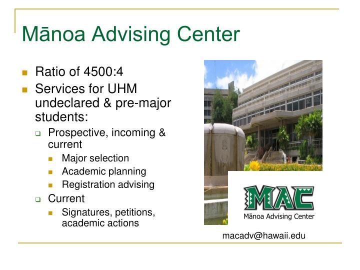 Mānoa Advising Center