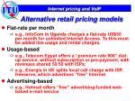 alternative retail pricing models