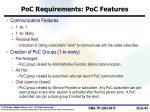 poc requirements poc features