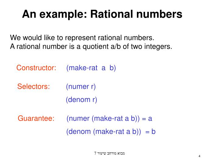 An example: Rational numbers