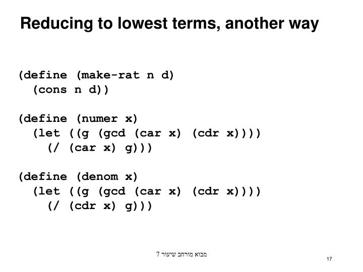 Reducing to lowest terms, another way
