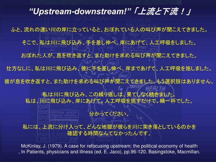"""Upstream-downstream!"""