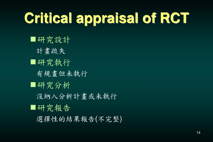 Critical appraisal of RCT