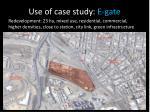 use of case study e gate