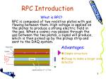 rpc introduction