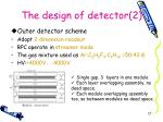 the design of detector 2