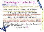 the design of detector 3