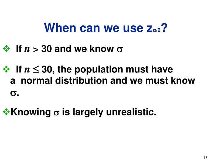 When can we use z