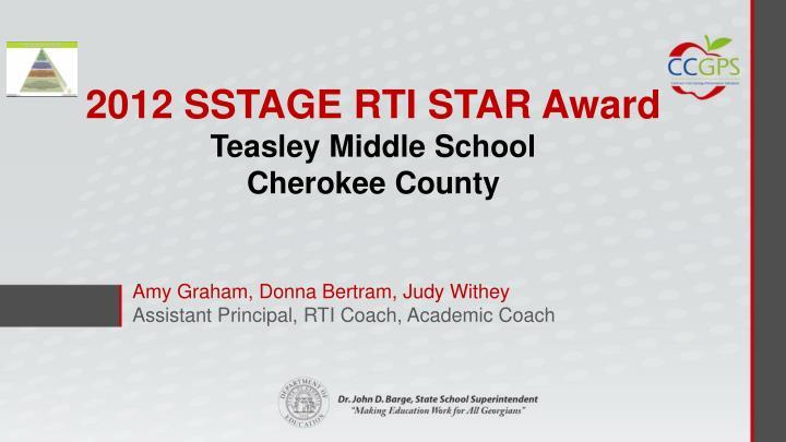 2012 sstage rti star award teasley middle school cherokee county