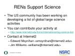 rens support science