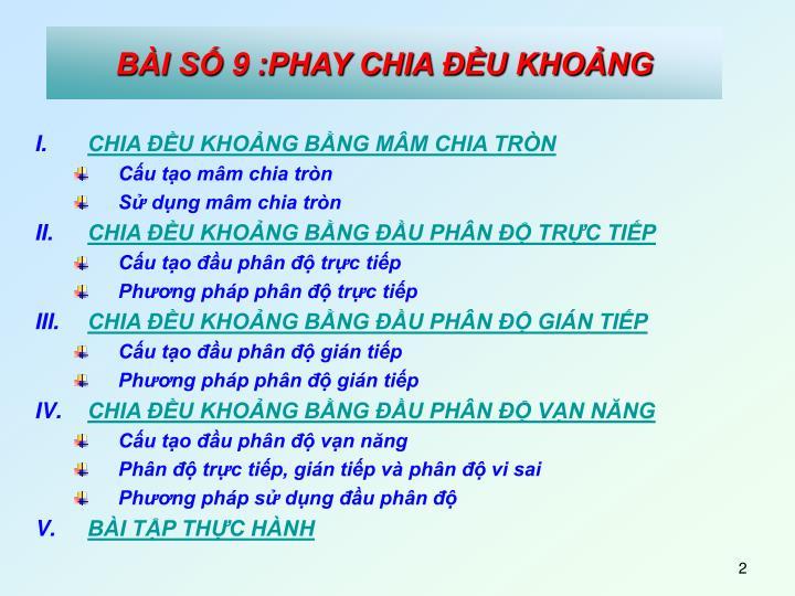 B i s 9 phay chia u kho ng