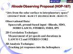 hinode observing proposal hop 187