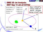 smei 3d jet analysis 2007 sep 14 jet at 0 67au
