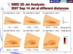 smei 3d jet analysis 2007 sep 14 jet at different distances
