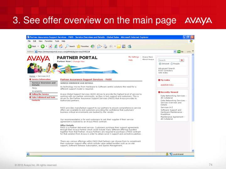 3. See offer overview on the main page