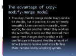 the advantage of copy modify merge model