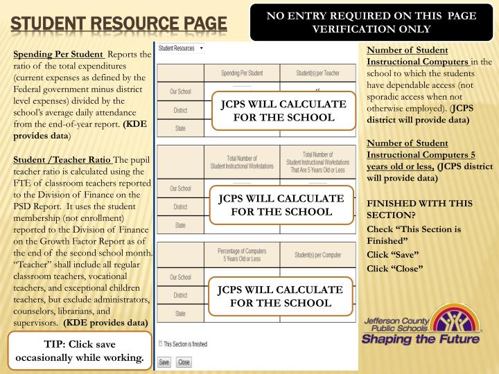 Student resource page
