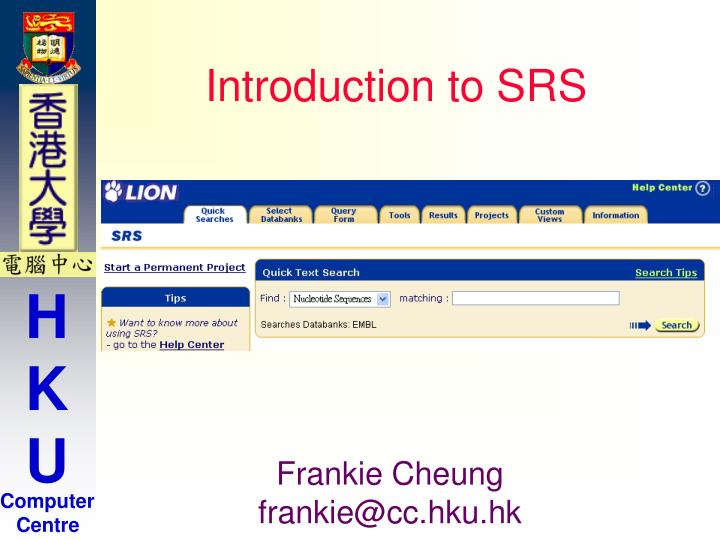 introduction to srs n.