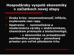 hospod rsky vyspel ekonomiky v za iatkoch novej etapy