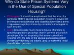 why do state prison systems vary in the use of special population housing