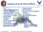 careers of an air force officer