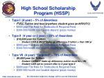 high school scholarship program hssp