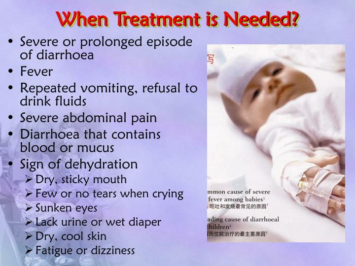 When Treatment is Needed?