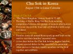chu sok in korea august 15th in lunar calendar