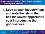 opportunity cost part two once your chart is complete do this