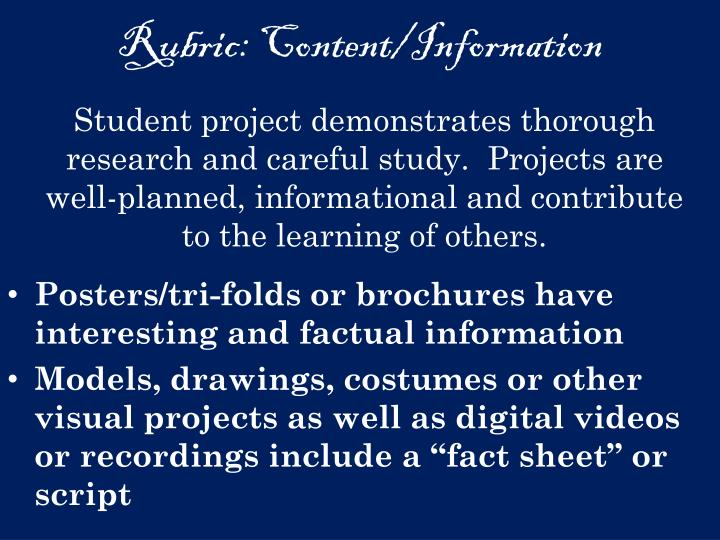 Rubric content information