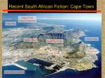 recent south african fiction cape town