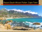 recent south african fiction cape town10
