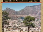 recent south african fiction cape town4