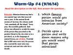 warm up 4 9 16 14