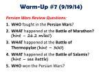 warm up 7 9 19 14
