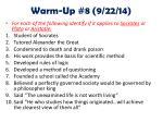 warm up 8 9 22 14